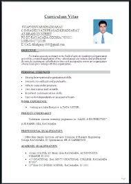resume sles in word file resume formatting word