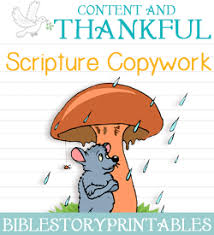 free bible verse copywork