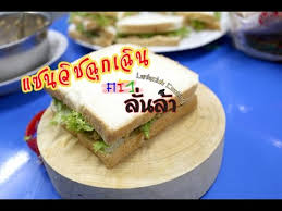 sos cuisine com คร วล นล า ep 1 แซนว ชฉ กเฉ น sandwich s o s
