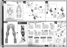 pg 00 raiser english manual u0026 color guide mech9 com anime and