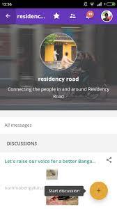 neighbourhood connect app in bangalore