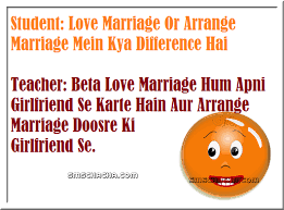 wedding quotes jokes picture jokes collection for whatsapp and