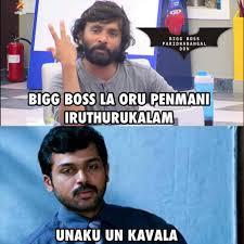 Tamil Memes - bigg boss tamil latest trending memes tamil bigg boss
