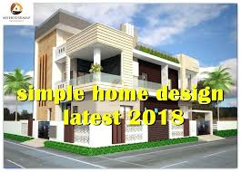 cool house for sale great small house plans floor plans for tiny homes cool search