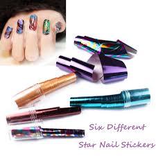 online get cheap star nail design aliexpress com alibaba group