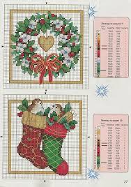 4479 best cross stitch images on pinterest christmas cross