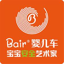 bair necessities 展商详情 visitors shanghai children baby maternity industry expo