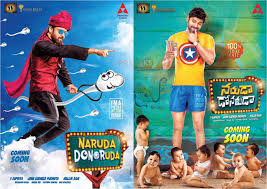sumanth naruda donoruda movie review rating 3 5 typical comedy