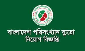 government bureau bangladesh bureau of statistics circular 2018 bangladesh bureau