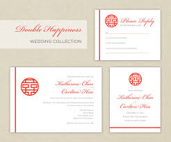 Wedding Invitations Hotel Accommodation Cards Wedding Invitations Red Double Happiness Chinese Wedding