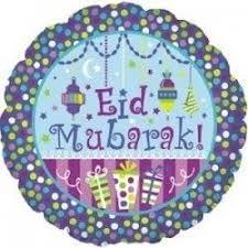 82 ramadan images ramadan crafts ramadan