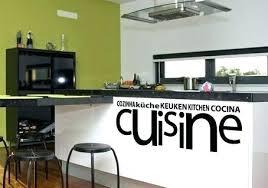 sticker pour cuisine inox autocollant pour cuisine decoration murale cuisine