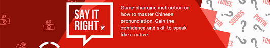 chinese pronunciation a o with zh ch sh r