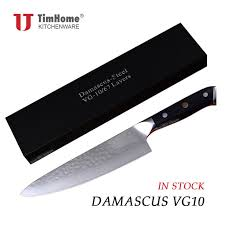 vg10 kitchen knives aliexpress buy 8inches japanese chef knife damascus steel