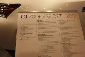 lexus ct200h specs lexus ct 200h f sport project super car