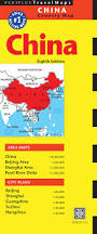 china travel map eighth edition periplus travel maps amazon co