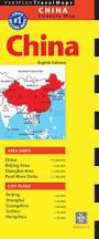 Map China China Travel Map Eighth Edition Periplus Travel Maps Periplus