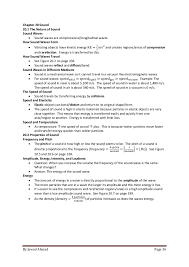 class notes for pyp 001 semester 132 3