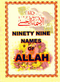 tiny color 99 names of allah tiny color booklet 3 x 4 ibs edition