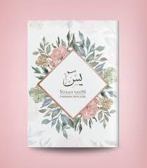 creatively designed creatively designed personalized surah yasin sul raya murah