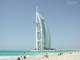 best structures the burj al arab