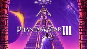 Phantasy Star Maps Phantasy Star Iii Ost Complete Soundtrack Genesis Youtube
