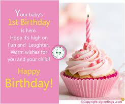 baby s 1st birthday birthday party theme ideas baby birthday party invitations
