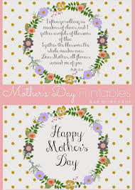 mother u0027s day poem and free printables free printables poem and gift