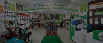 agrimart green care and farm equipments