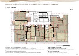 king u0027 s hill 眀徳山 king u0027 s hill floor plan new property gohome