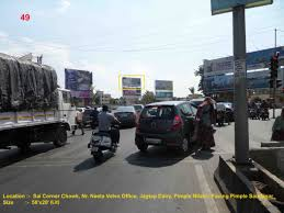 volvo office 360 hoardings west india maharashtra pune sai corner
