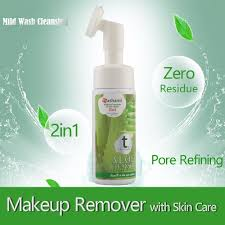 eye makeup remover eye makeup remover suppliers and manufacturers