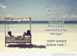 happy summer season quote