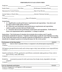 performance evaluation form the association of fitness studios