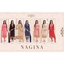 nagina vol 1 salwar kameez in wholesale rate salwar kameez