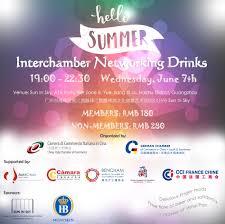 china cci chine june 7th hello summer interchamber networking drinks austcham