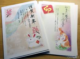 new year s cards japanese new year cards nengajo