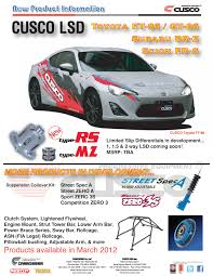 toyota english toyota ft 86 subaru br z product launch parts u0026 products products