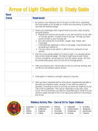 webelos arrow of light requirements 2017 arrow of light checklist and study guide organizations of children
