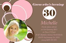 online birthday invitation cards ideas with online birthday