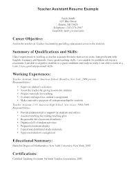 free resume objective exles for teachers resume teacher resume skills
