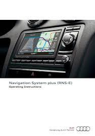 2013 audi tt tts tt rs coupe u2014 navigation system plus rns e