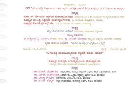 ceremony card wording wedding invitation wording sles in kannada luxury