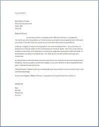 lettre de motivation femme de chambre d饕utant lettre de motivation femme de chambre debutant viralss