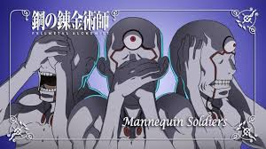 fullmetal alchemist mannequin soldiers villains wiki fandom powered by wikia