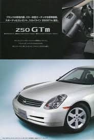 nissan skyline v35 headlights 2001 nissan skyline 250gt sedan japanese sales brochure