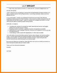 sample cover letter for customer service rep choice image letter