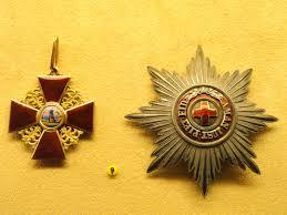 Dsc 0403 Jpg File Order Of St Anna 1st Class Russia 1894 Senator Carl