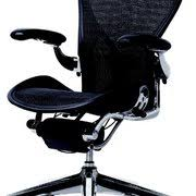 Office Furniture Scottsdale Az by Forum Office Chairs 18 Photos Office Equipment 4301 N 75th