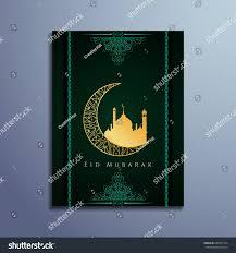 Eid Card Design Abstract Islamic Eid Mubarak Card Design Stock Vector 657341524